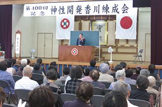 生長の家香川教区のあゆみ13
