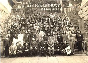 生長の家香川教区のあゆみ3