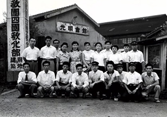 生長の家香川教区のあゆみ4