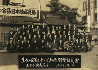 生長の家香川教区のあゆみ5