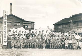 生長の家香川教区のあゆみ8
